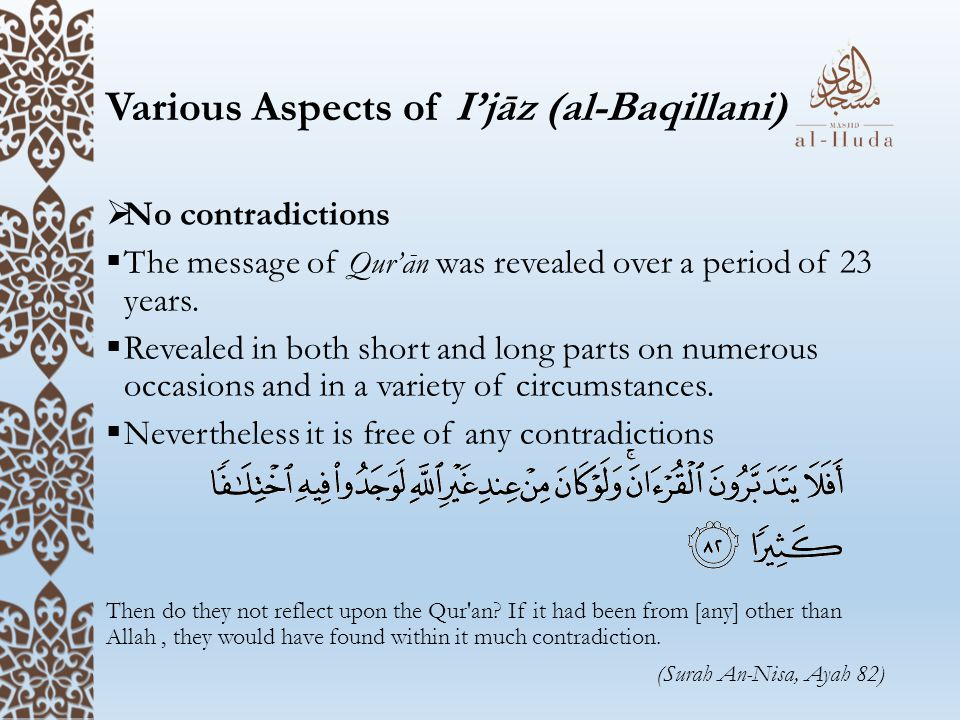 Various Aspects of I'jāz (al-Baqillani)