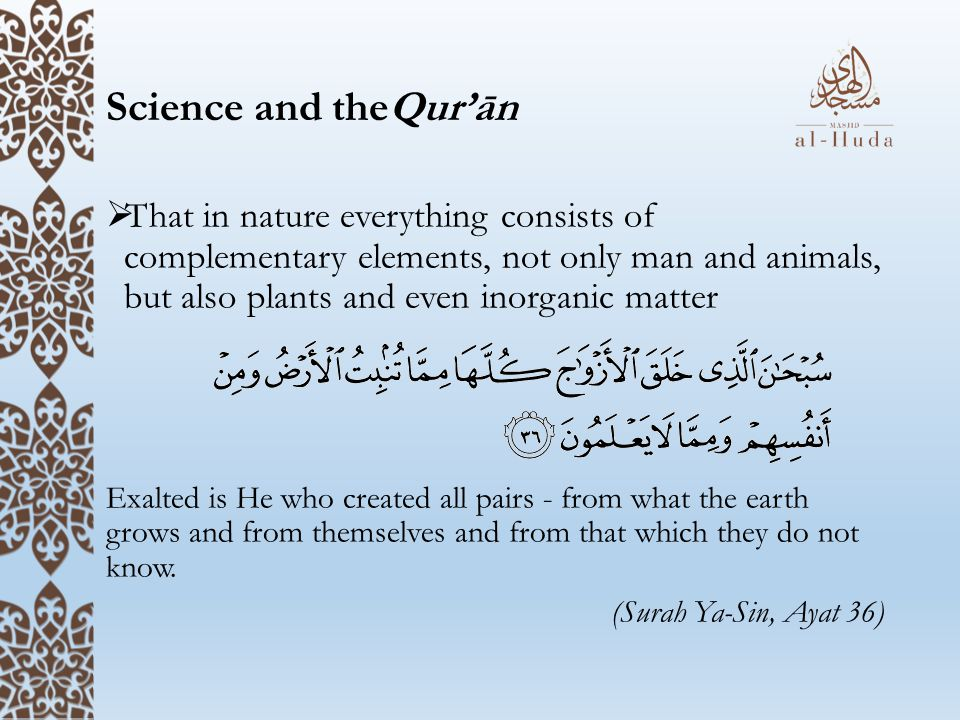 Science and theQur'ān