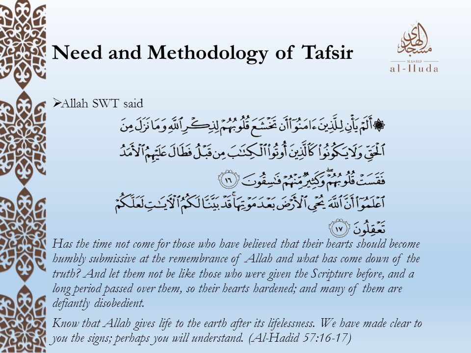 Need and Methodology of Tafsir