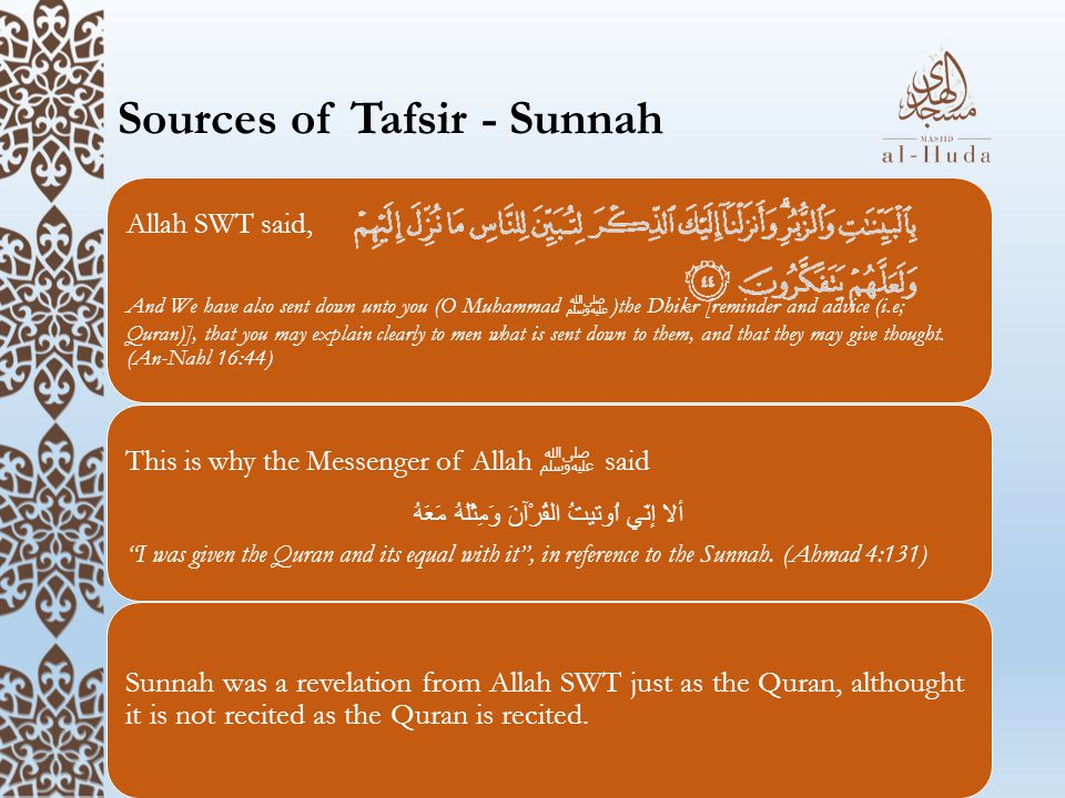 Sources of Tafsir - Sunnah