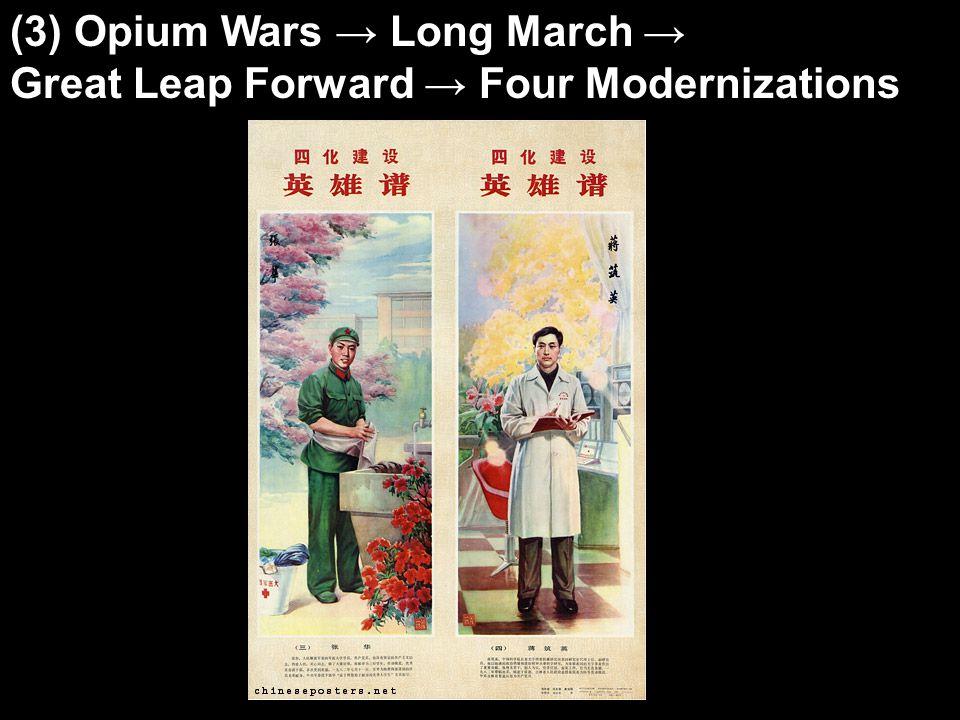 (3) Opium Wars → Long March →