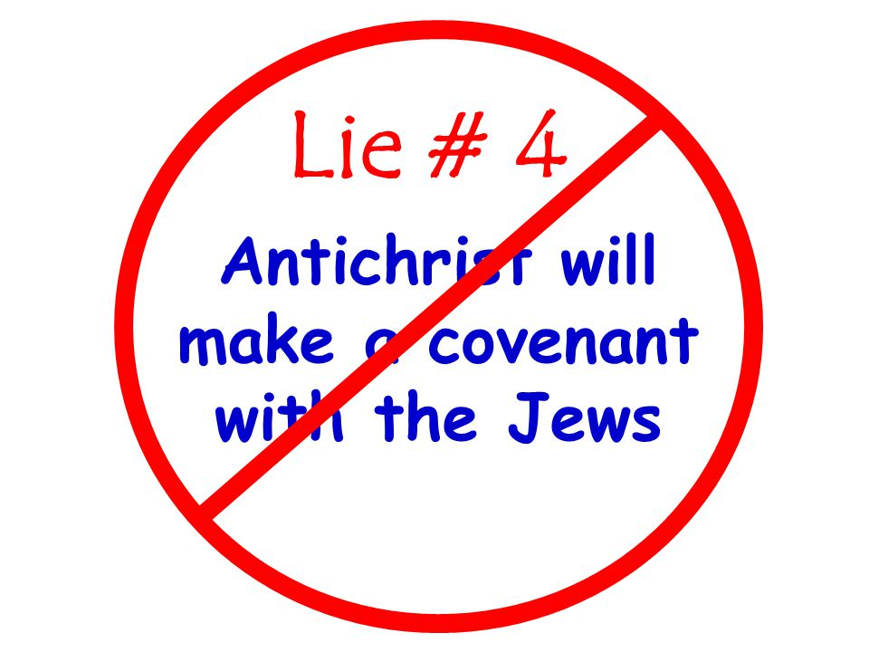 Antichrist will make a covenant with the Jews