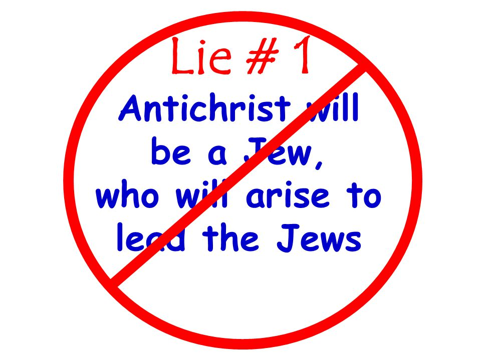 Antichrist will be a Jew, who will arise to lead the Jews