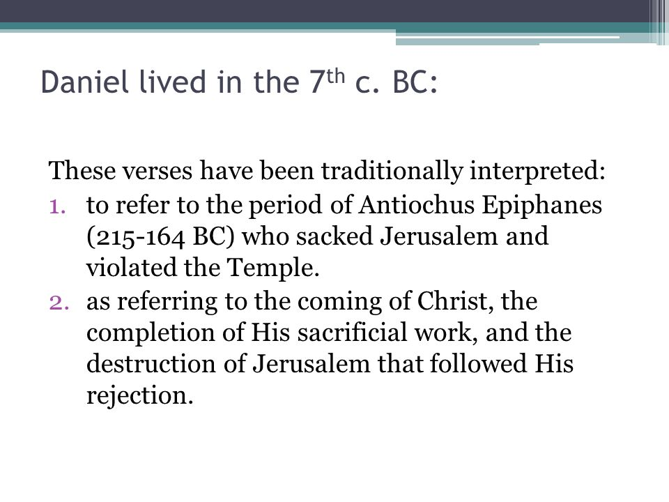 Daniel lived in the 7th c. BC: