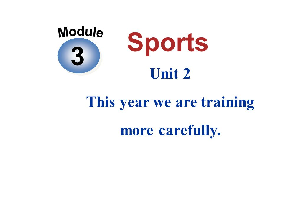This year we are training