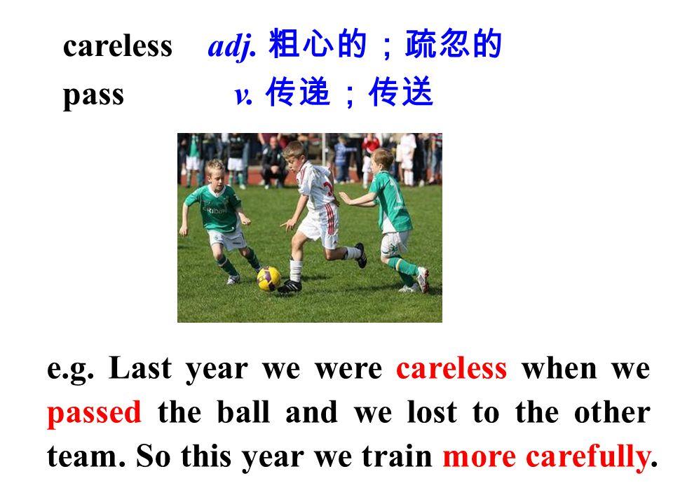 careless adj. 粗心的;疏忽的 pass v. 传递;传送.