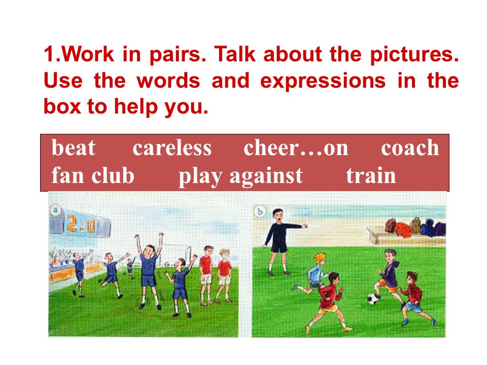 beat careless cheer…on coach fan club play against train