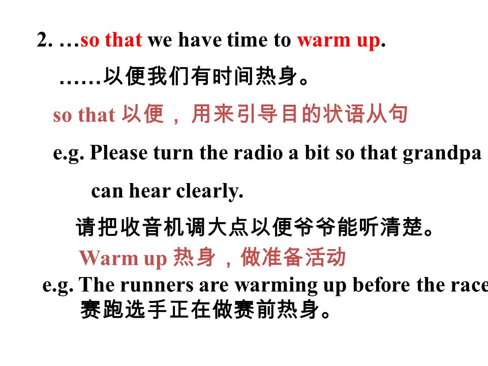 2. …so that we have time to warm up.