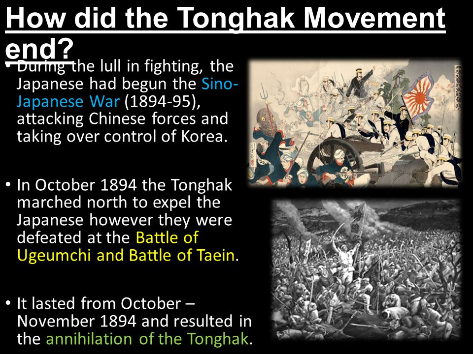 How did the Tonghak Movement end