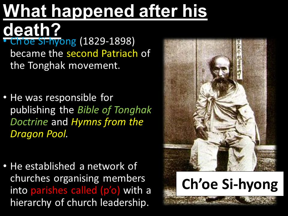 What happened after his death