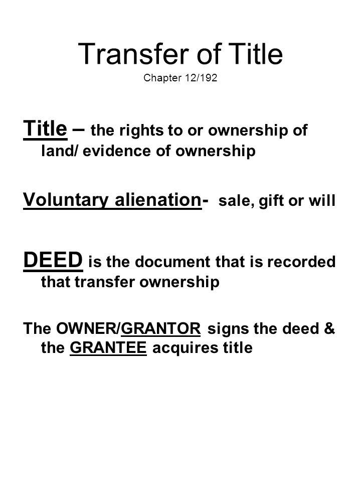 Transfer of Title Chapter 12/192