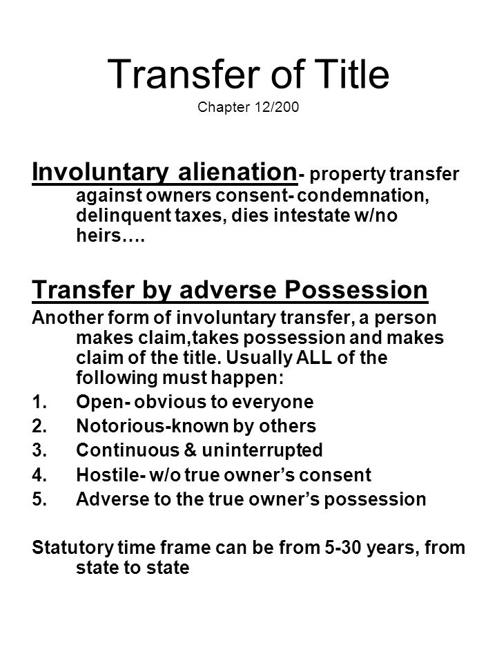 Transfer of Title Chapter 12/200