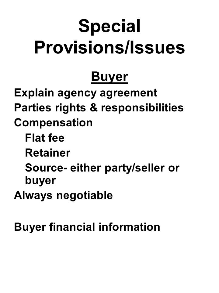 Special Provisions/Issues