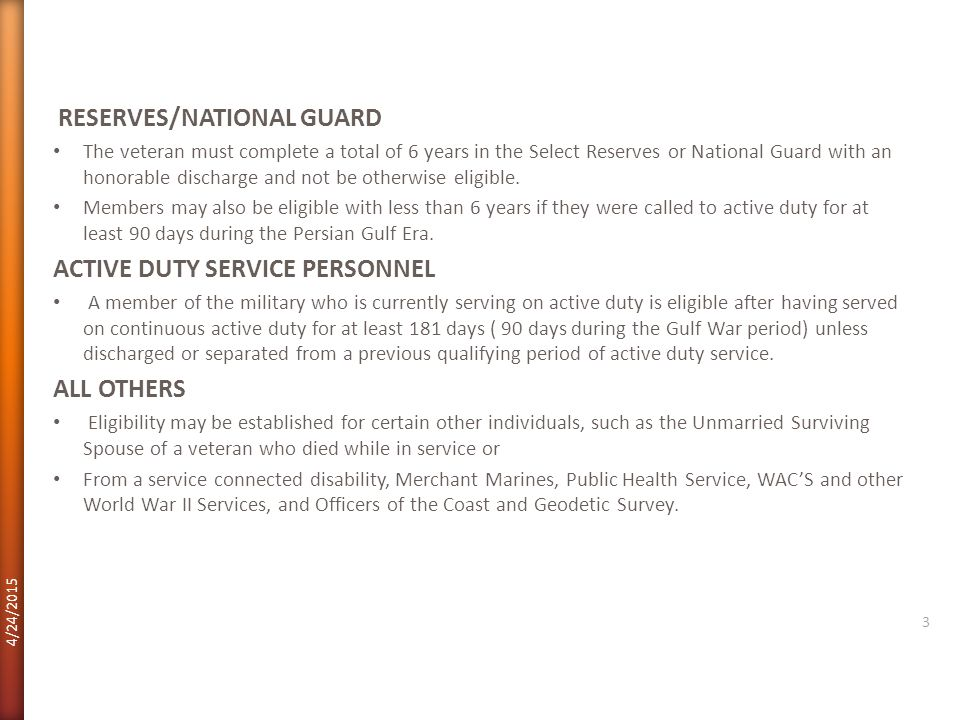 ACTIVE DUTY SERVICE PERSONNEL