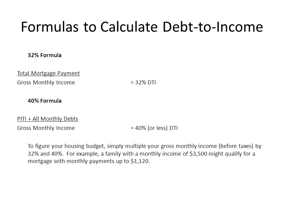 Formulas to Calculate Debt-to-Income