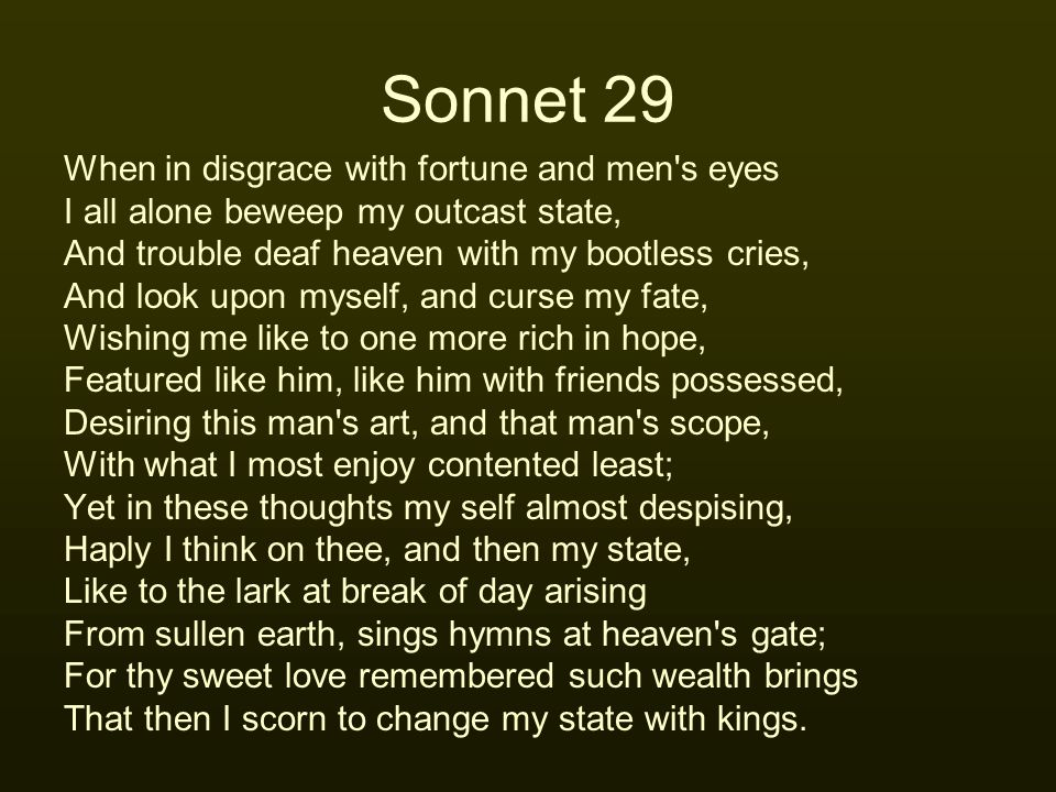 Sonnet 29 When in disgrace with fortune and men s eyes