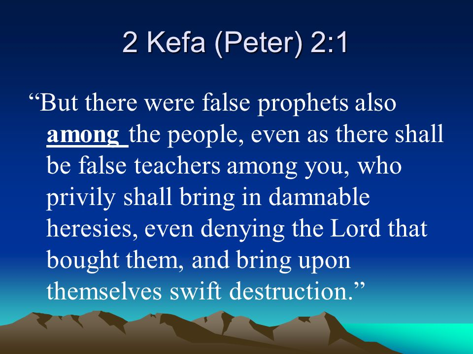 2 Kefa (Peter) 2:1