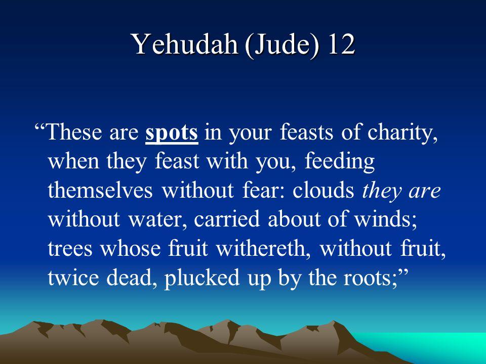 Yehudah (Jude) 12