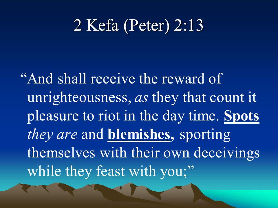 2 Kefa (Peter) 2:13