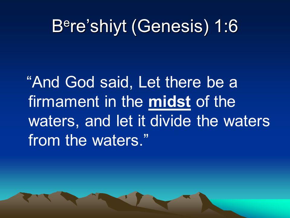 Bere'shiyt (Genesis) 1:6