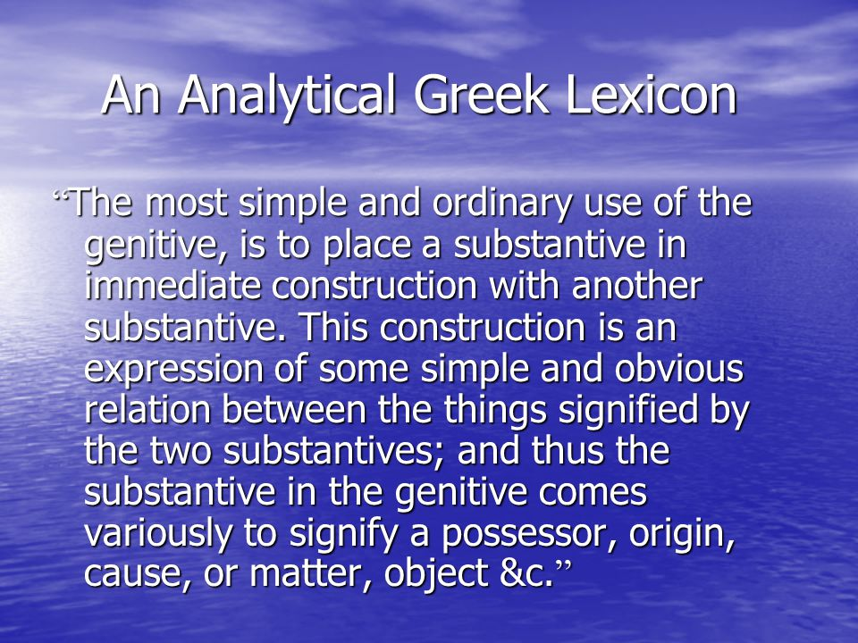 An Analytical Greek Lexicon
