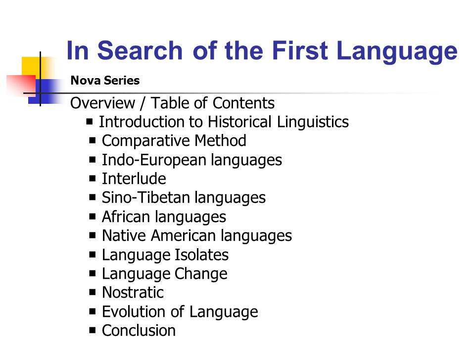 In Search of the First Language