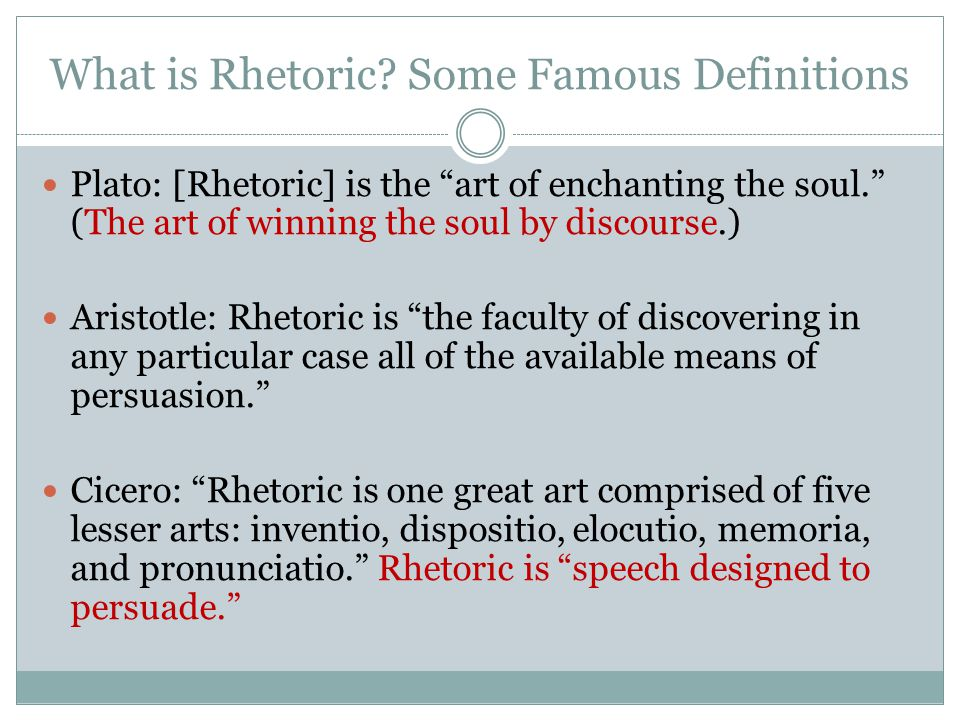 What is Rhetoric Some Famous Definitions