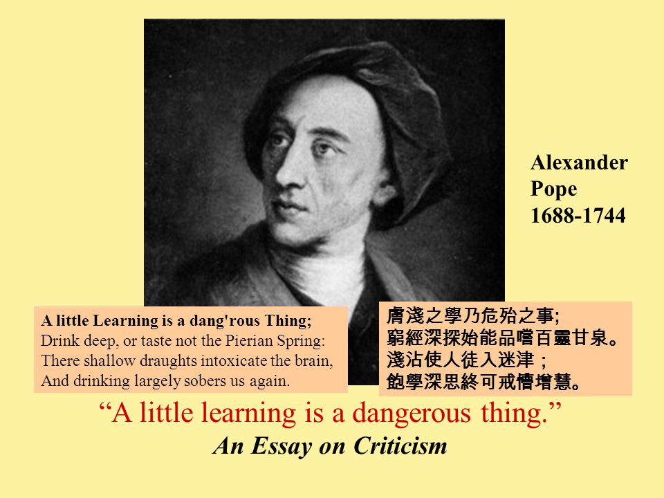 A little learning is a dangerous thing.