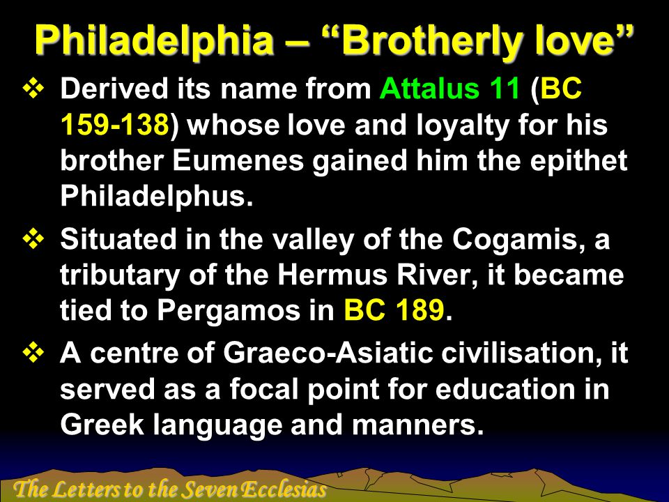 Philadelphia – Brotherly love