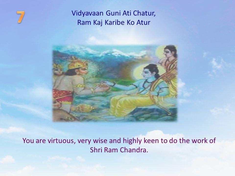 Vidyavaan Guni Ati Chatur, Ram Kaj Karibe Ko Atur