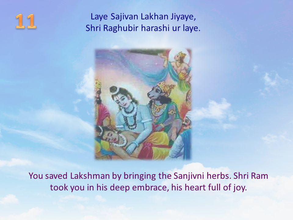Laye Sajivan Lakhan Jiyaye, Shri Raghubir harashi ur laye.