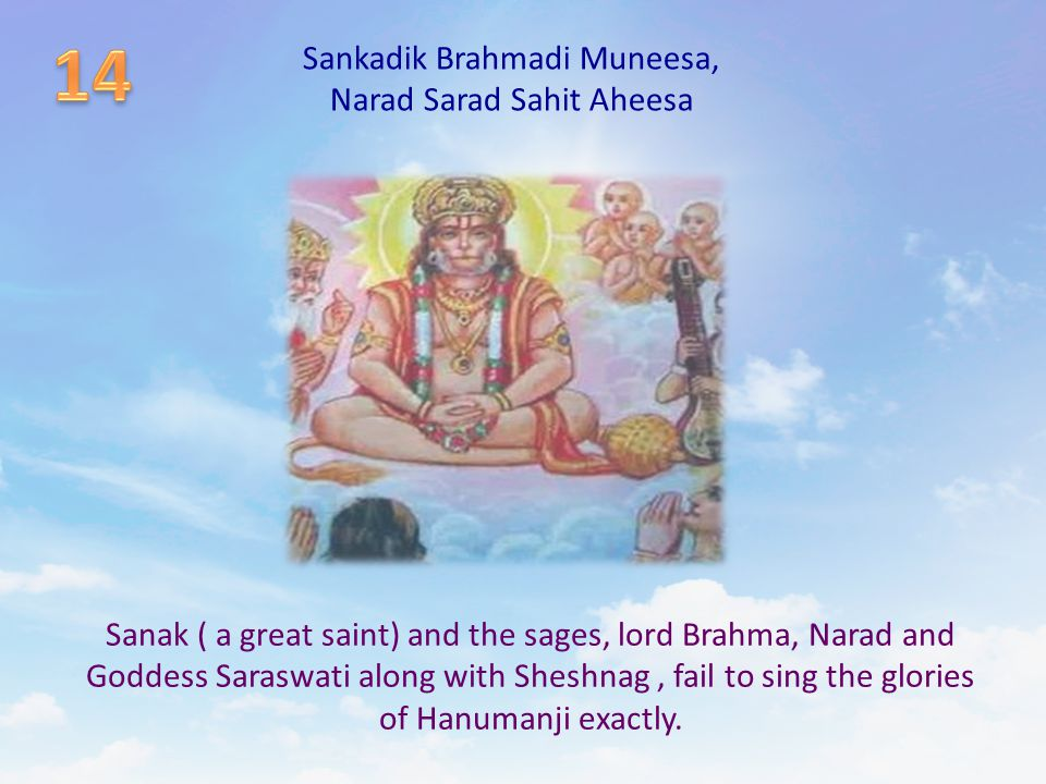 Sankadik Brahmadi Muneesa, Narad Sarad Sahit Aheesa