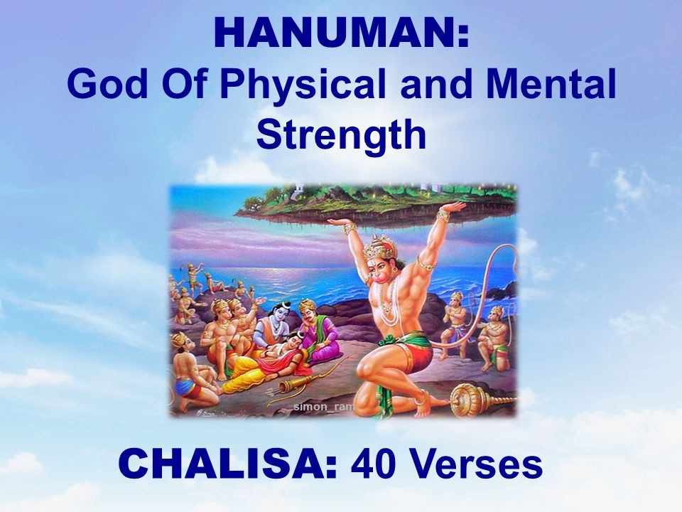 God Of Physical and Mental Strength