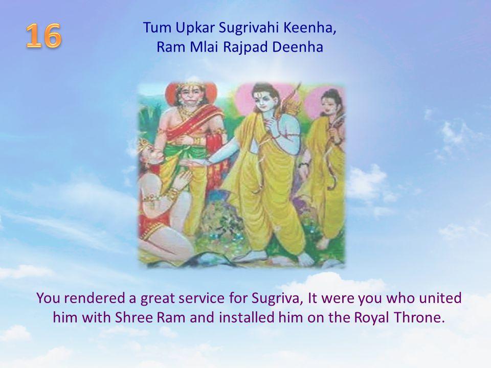 Tum Upkar Sugrivahi Keenha, Ram Mlai Rajpad Deenha