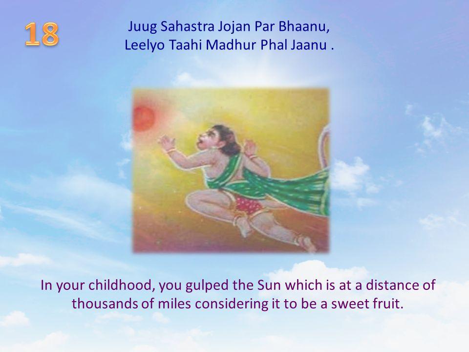 Juug Sahastra Jojan Par Bhaanu, Leelyo Taahi Madhur Phal Jaanu .