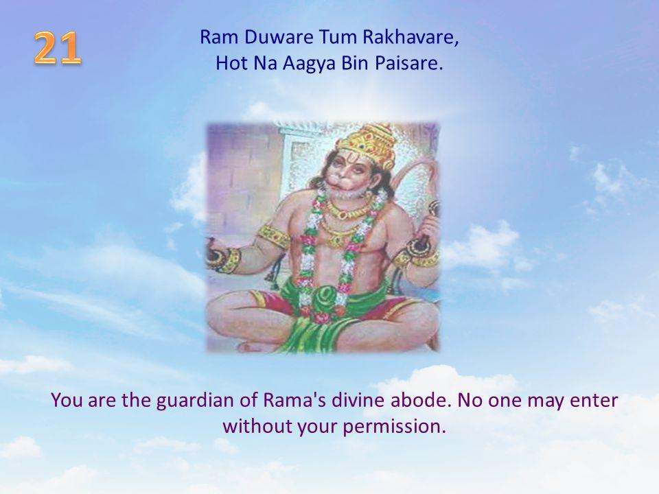 Ram Duware Tum Rakhavare, Hot Na Aagya Bin Paisare.