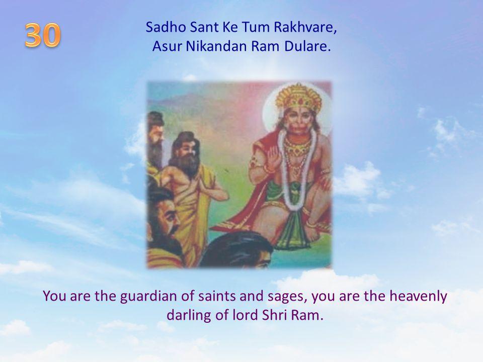 Sadho Sant Ke Tum Rakhvare, Asur Nikandan Ram Dulare.