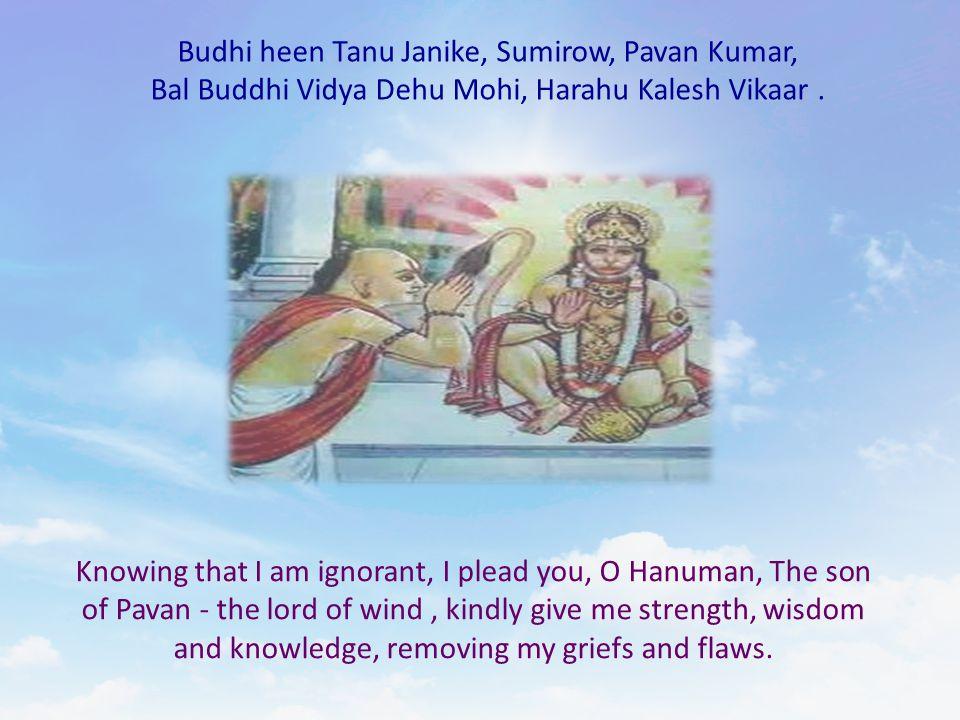 Budhi heen Tanu Janike, Sumirow, Pavan Kumar,