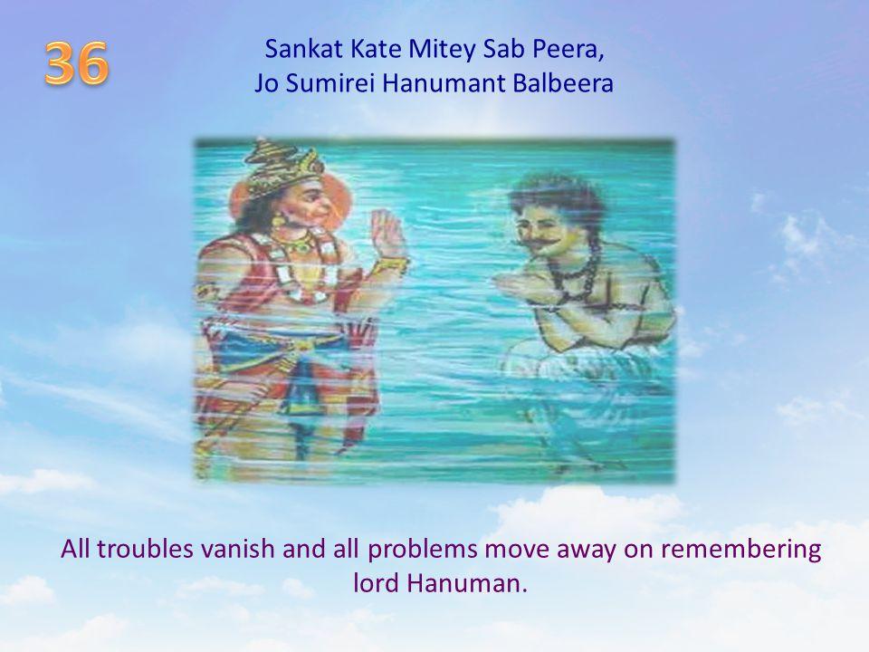Sankat Kate Mitey Sab Peera, Jo Sumirei Hanumant Balbeera