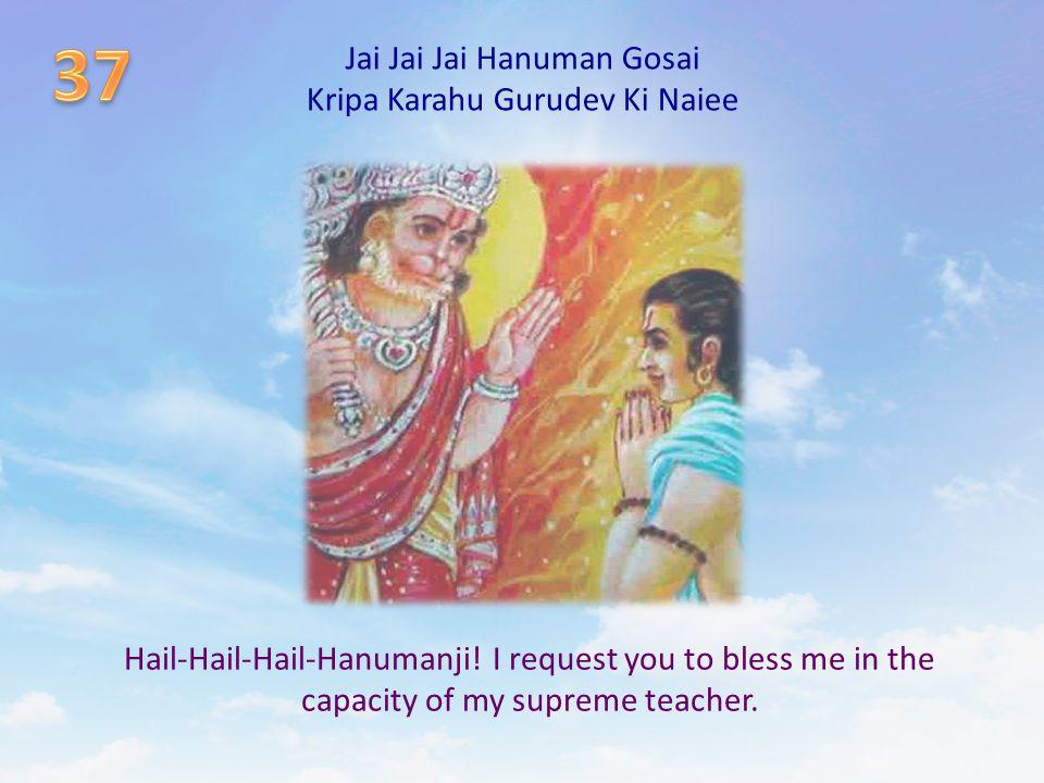 Jai Jai Jai Hanuman Gosai Kripa Karahu Gurudev Ki Naiee