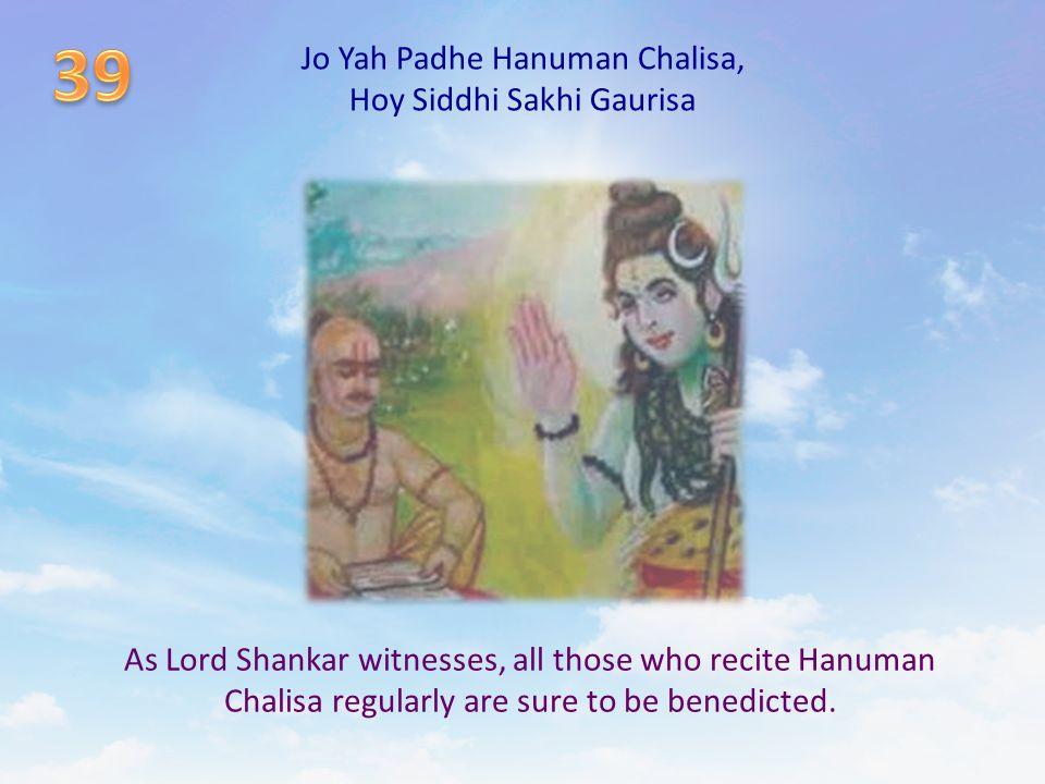 Jo Yah Padhe Hanuman Chalisa, Hoy Siddhi Sakhi Gaurisa
