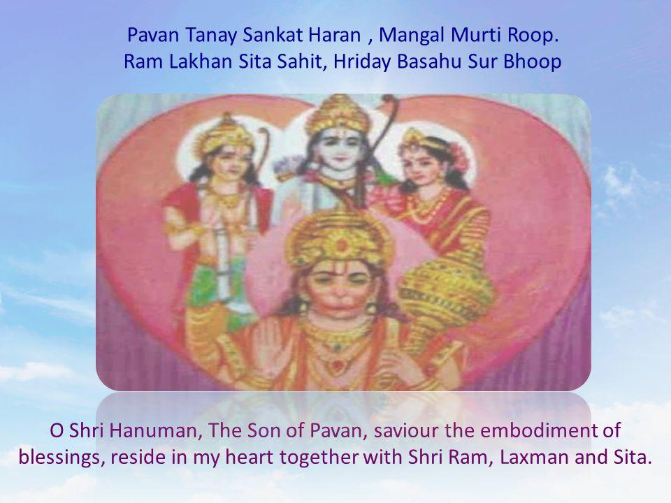 Pavan Tanay Sankat Haran , Mangal Murti Roop
