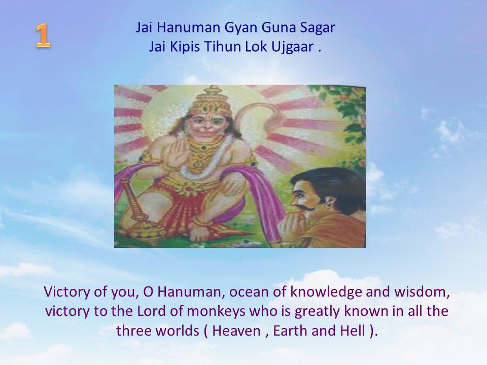 1 Jai Hanuman Gyan Guna Sagar Jai Kipis Tihun Lok Ujgaar .