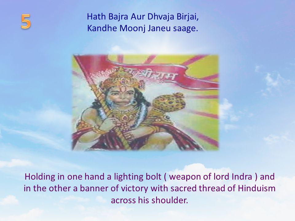 Hath Bajra Aur Dhvaja Birjai, Kandhe Moonj Janeu saage.