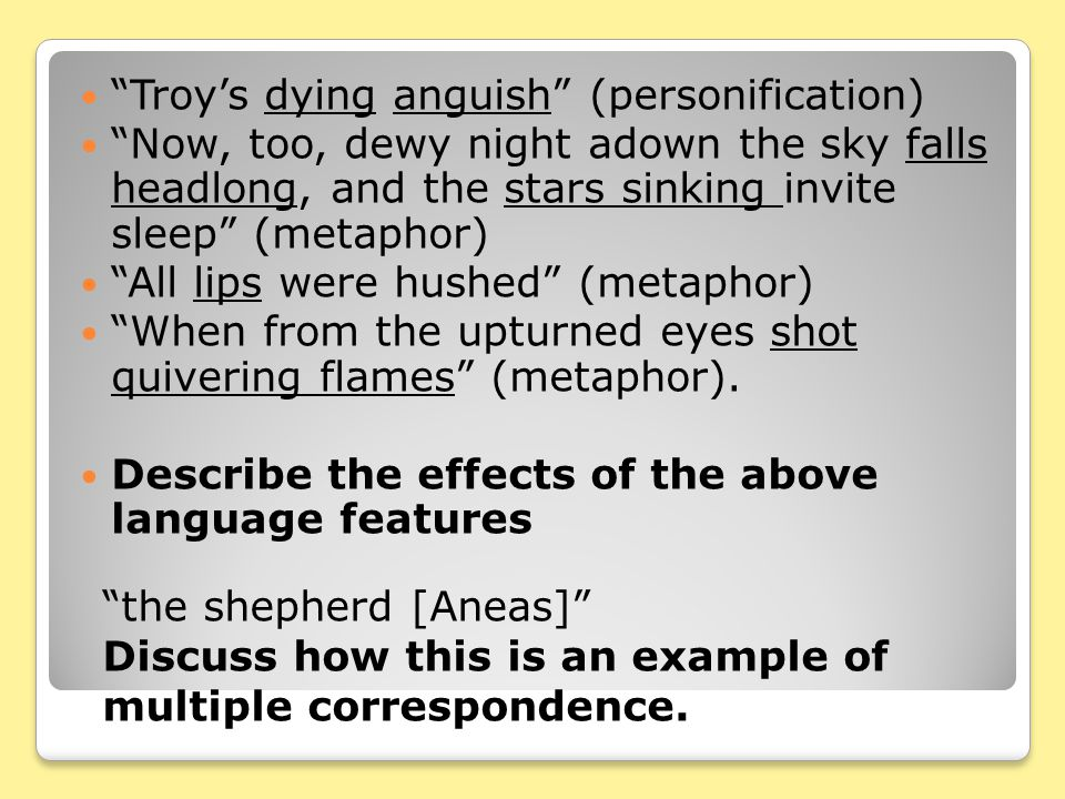 Troy's dying anguish (personification)