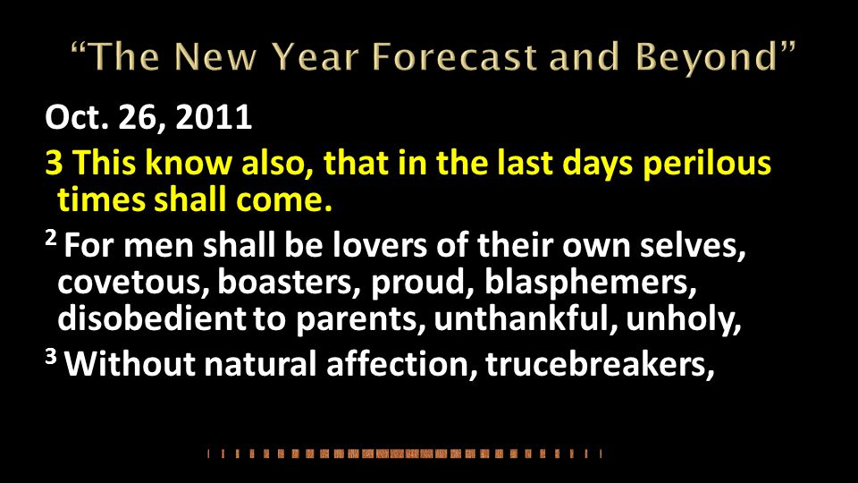 The New Year Forecast and Beyond