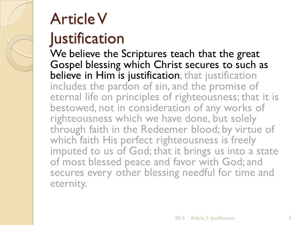 Article V Justification