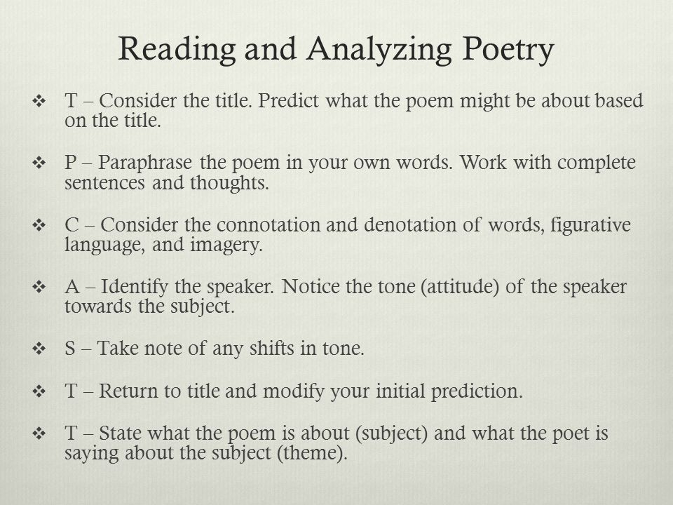 Reading and Analyzing Poetry