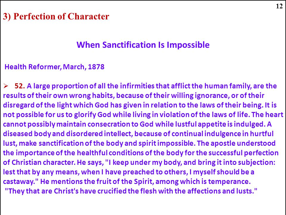 When Sanctification Is Impossible