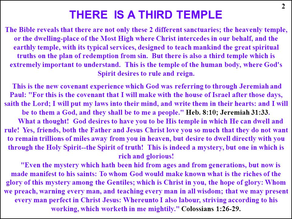 THERE IS A THIRD TEMPLE